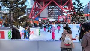 Chome Skate Rink (pic: Yoshi Imagawa)