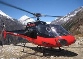 A typical rescue helicopter used in the Himalayas - similar to the one which arrived for Louise in Thame