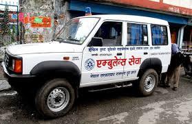 A typical Kathmandu ambulance.